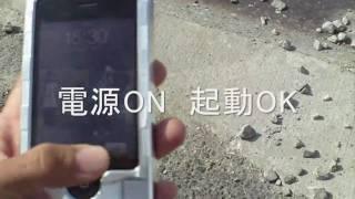 iPhoneを放り投げ、ハイエースで踏んでみた。iPhone crash test thumbnail