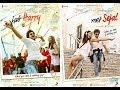 Marjawa Song - Jab Harry Met Sejal | Shahrukh Khan | Anushka Sharma