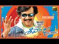 Rajinikanth And Shriya Saran Blockbuster FULL HD Action/Drama || Theatre Movies