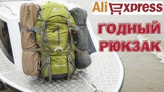 Бюджетный туристический рюкзак Maleroads 60L с металлическим каркасом с AliExpress Обзор