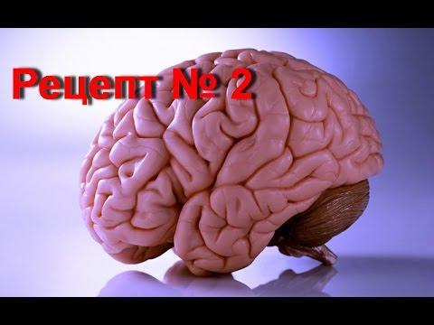 нарушение кровообращения головного мозга