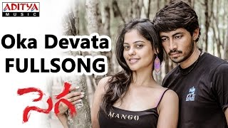 Oka Devata Full Song || Sega Movie || Nani, Nithya Menon, Bindhu Madhavi