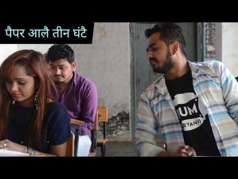 पैपर वालै तीन घंटै || Haryanvi New Comedy 2019 | Hum Haryanvi