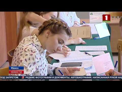 """""""ТОП-2019"""" популярных специальностей у абитуриентов"""