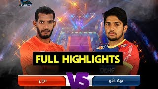 Full Highlights: Eliminator 1–U Mumba vs UP Yoddha | Sports Tak