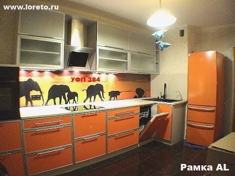 Кухни с уф   фотопечатью на кухонном фартуке из пластика фото дизайн и идеи