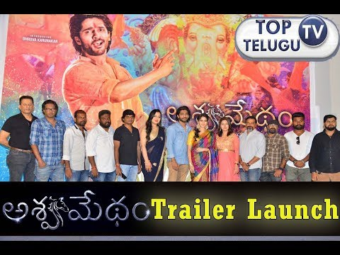 Ashwamedham Movie Trailer launch | Ashwamedha Movie  Pre Release Event | Nithin | Top Telugu TV