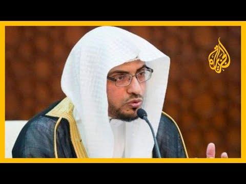 ????الداعية السعودي صالح المغامسي.. ثاني أبرز شخصية في الأسبوع  - نشر قبل 9 ساعة