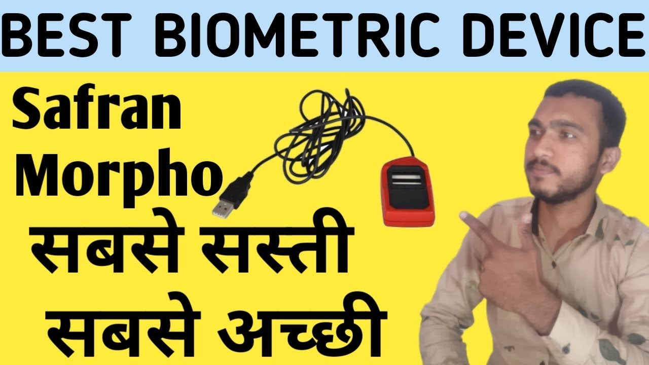Best Biometric device under Rs2000 ||Todays Technology