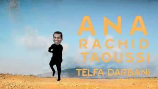 momo rachid taoussi مومو أغنية رشيد الطوسي