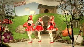 [MV] Orange Caramel - 아잉♡ Dance Ver. MP3