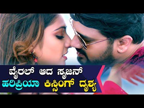 ಕಿಸ್ಸಿಂಗ್-ದೃಶ್ಯದಲ್ಲಿ-ಸೃಜನ್-ಹಾಗು-ಹರಿಪ್ರಿಯಾ-:-ellidde-illeethanka-|-filmibeat-kannada