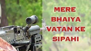 Mere Bhaiya Vatan Ke Sipahi - Bhojpuri Song - Ramdev Yadav