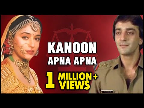 Kanoon Apna Apna Full Movie | Dilip Kumar, Sanjay Dutt, Madhuri Dixit | Bollywood Action Movie
