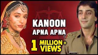 kanoon apna apna full movie   dilip kumar sanjay dutt madhuri dixit   bollywood action movie