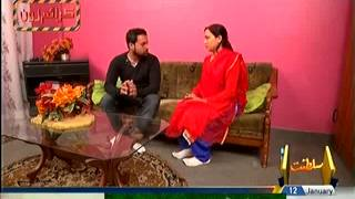 Crime Zone On Capital Tv - 12th January 2014