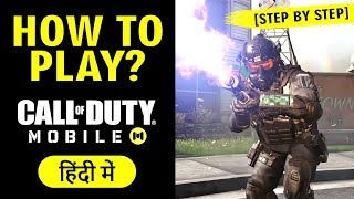How to Play Call of Duty: Mobile [Step by Step]   in Hindi   BlackClue Gaming