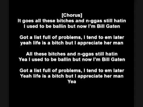 Lil Wayne - Bill Gates (KARAOKE)