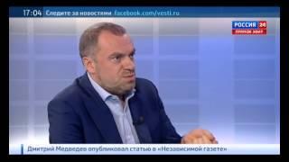 Эксперт о ЦБ: старая политика в новых условиях - самоубийство!