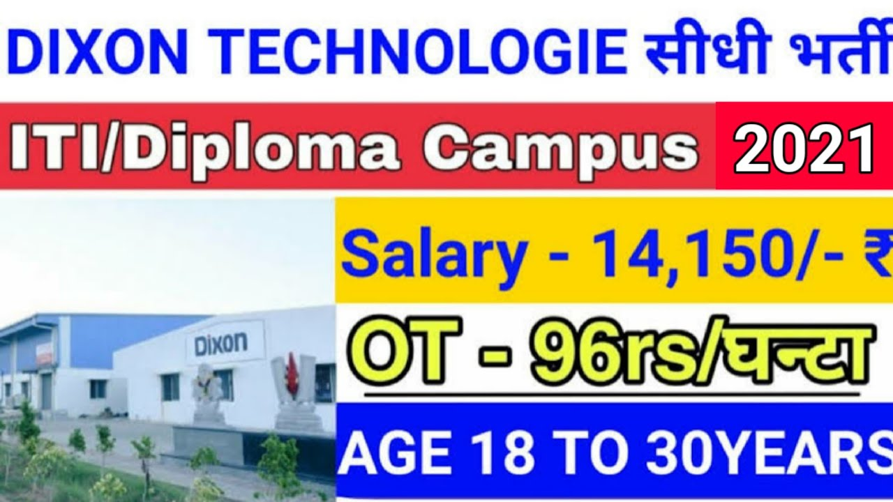 Dixon Technology Indian Private limited requirement campus placement salary 14150 per month