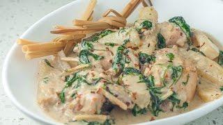 Chicken Halang Halang