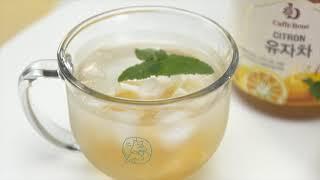 [카페베네] 사계절을 오롯이 담은 카페베네의 과일청을 …