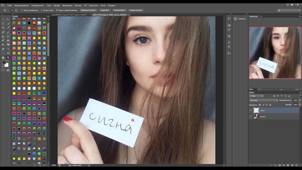 Как сделать сигну фото