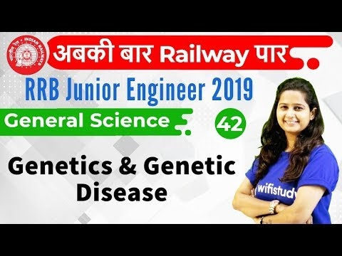 9:30 AM - RRB JE 2019 | GS by Shipra Ma'am | Genetics & Genetic Disease