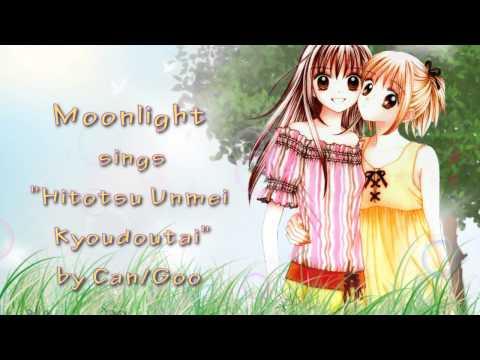 「Moonlight」Hitotsu Unmei Kyoudoutai「Cover」