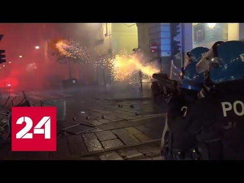 Протесты, безработица, митинги: европейцы недовольны ограничениями по коронавирусу - Россия 24