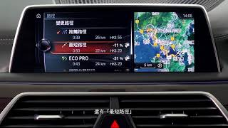 BMW X3 - Navigation System: Alternative Route