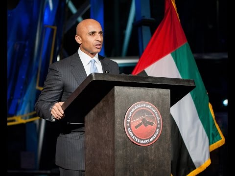 UAE Embassy in Washington, DC Celebrates 44th National Day -