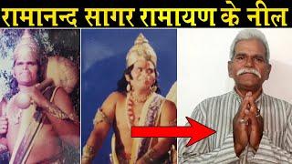Biography Of Giriraj Shukla: Ramanand Sagar Neel_रामानंद सागर रामायण के नील की असल ज़िंदगी की कहानी