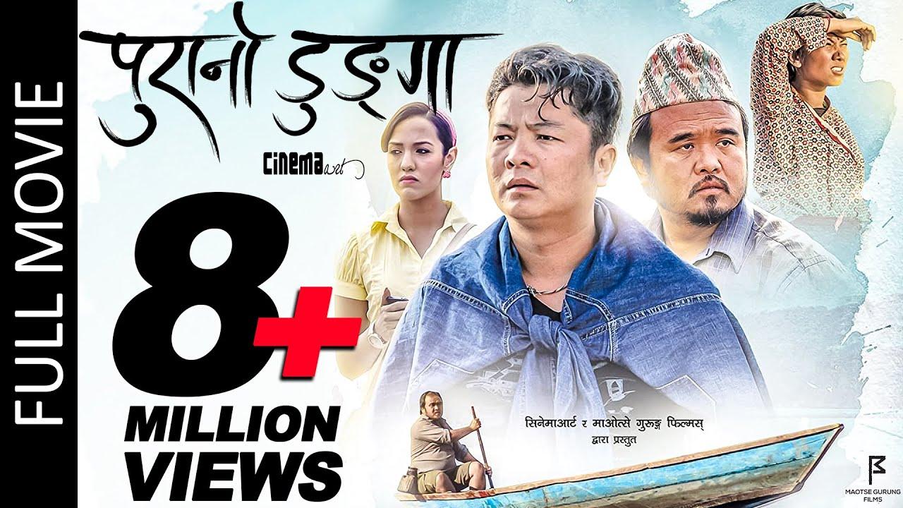 Purano Dunga  New Nepali Full Movie 2018  Priyanka Karki -5879