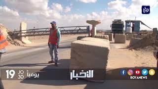وفد من السلطة الفلسطينية يصل إلى غزة لبدء إجراءات تسلم معابر القطاع - (17-10-2017)