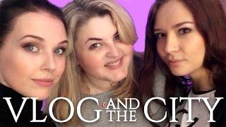 VLOG: Один вечер с Koffkathecat и Lizaonair в Нью Йорке!