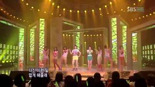 [HD] Davichi - Love & War ♡ | 080706