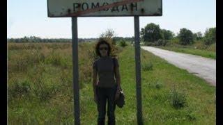 Полтавские дети снимают фильмы об оружии