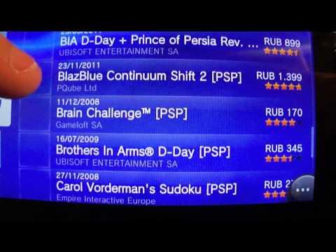 Обзор PlayStation Store (PSN) на PS Vita.
