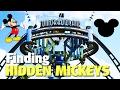Finding Hidden Mickeys in Tomorrowland | Magic Kingdom