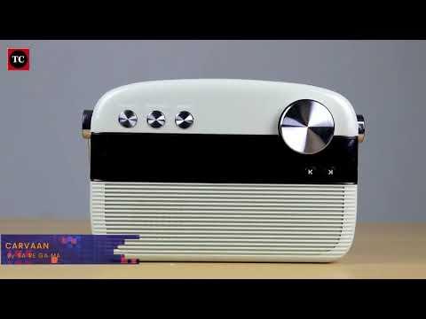 புதிய Smart Radio | Unboxing & Review: Saregama Carvaan SKU-R20003 Portable Digital Music Player