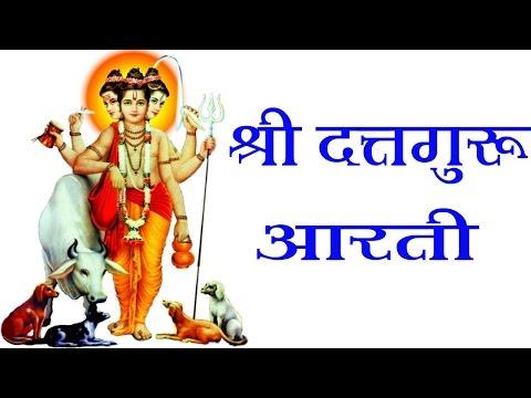 Aarti Dattguru - Marathi Devotional Song