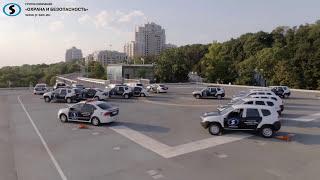 видео охранное агентство