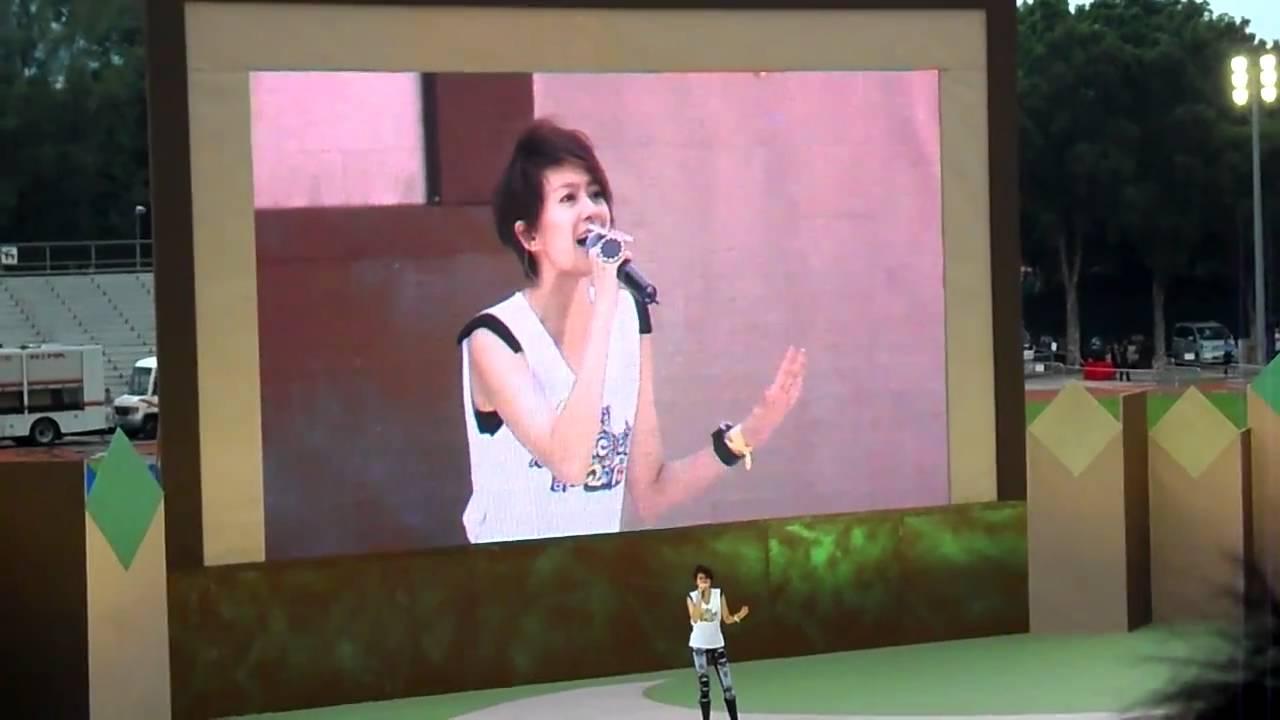 太陽計劃2010南區音樂峰會-----梁詠琪 女兒雄 - YouTube