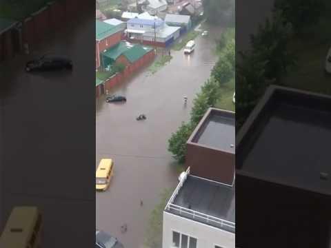 интим знакомства в ульяновске