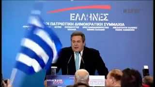 Ομιλία Πάνου Καμμένου στη Θεσσαλονίκη