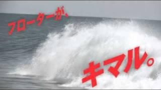 田中樹 フローターが、キマル。 http://kimalu.com/ Schick キマル。キ...