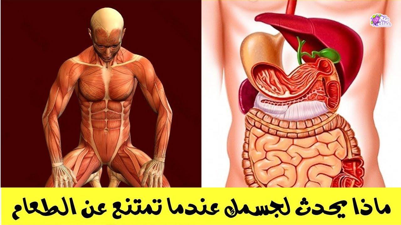 9 فوائد صحية إعجازية لشهر رمضان المبارك !