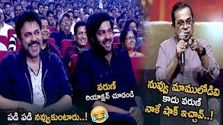 Brahmanandam Superb Words About Varun Tej    Valmiki Movie Pre Release Event    Life Andhra Tv