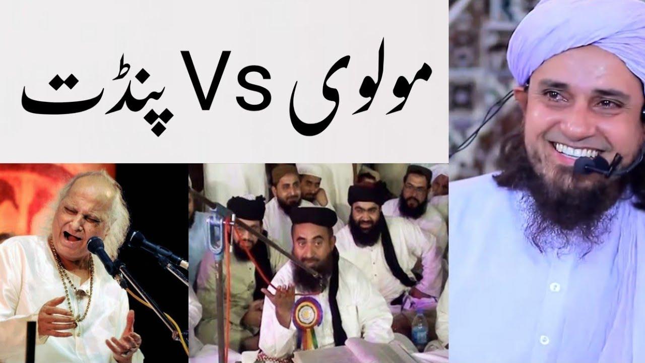 Molvi Vs Pandit | #Shorts | Mufti Tariq Masood | @Islamic YouTube